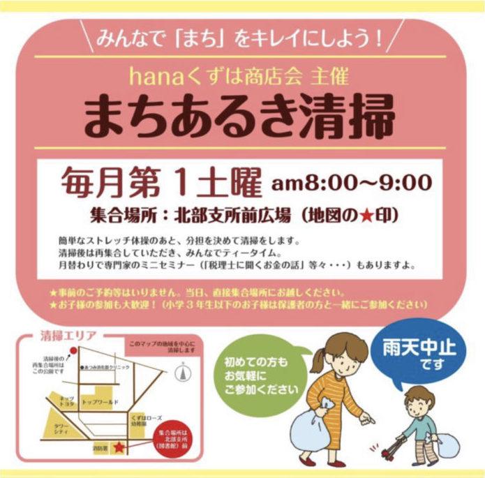 37CEF219-36E8-48D0-889A-39896AAB4AD9